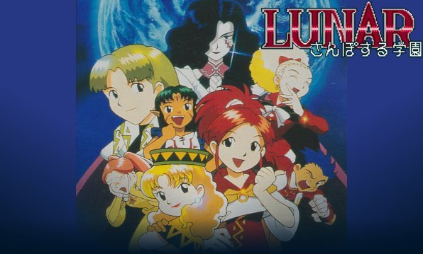 Lunar: Walking School